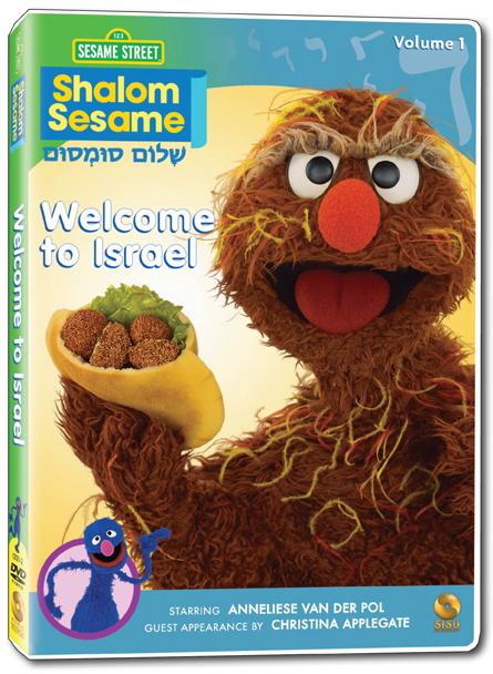 Shalom Sesame - Welcome to Israel-0