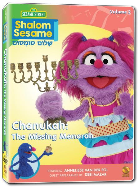 Shalom Sesame - Chanukah: The Missing Menorah-0