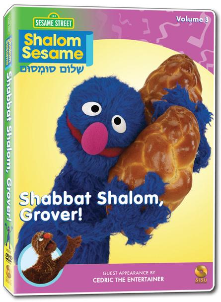 Shalom Sesame - Shabbat Shalom Grover!-0
