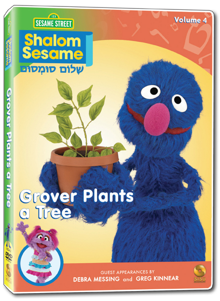 Shalom Sesame - Grover Plants a Tree-0