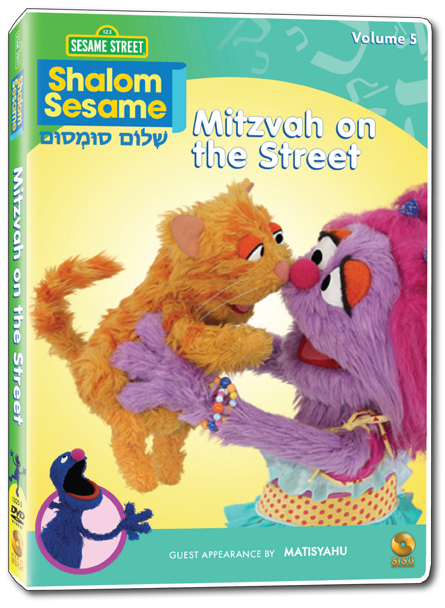 Shalom Sesame – Mitzvah on the Street-0