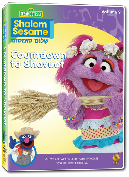Shalom Sesame - Countdown to Shavuot-0