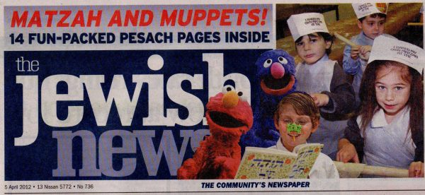 Shalom Sesame – It's Passover Grover!-651
