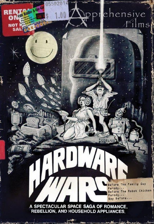 Hardware Wars-0