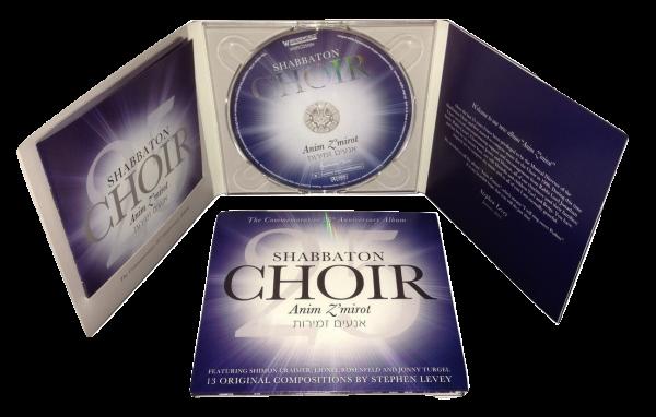 Shabbaton Choir - Anim Z'mirot-0
