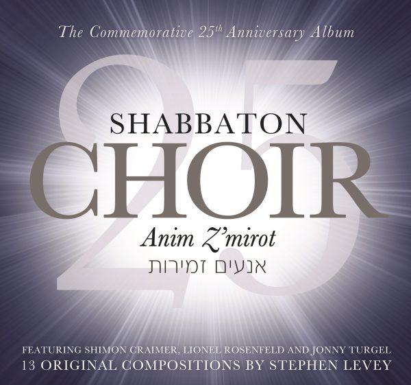 Shabbaton Choir - Anim Z'mirot-1737