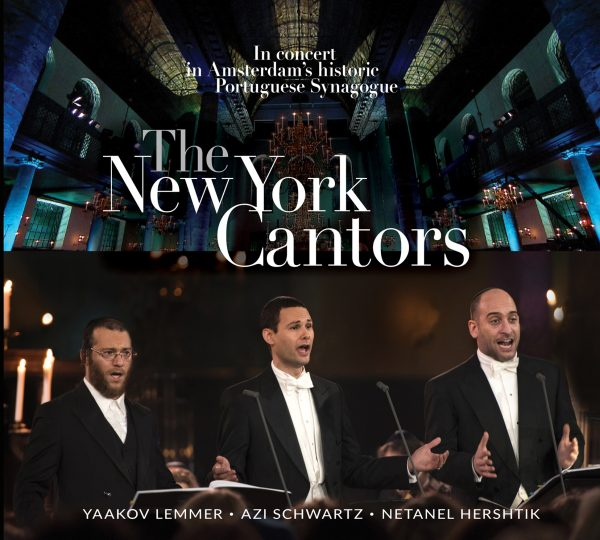 The New York Cantors - In Concert (CD)-0
